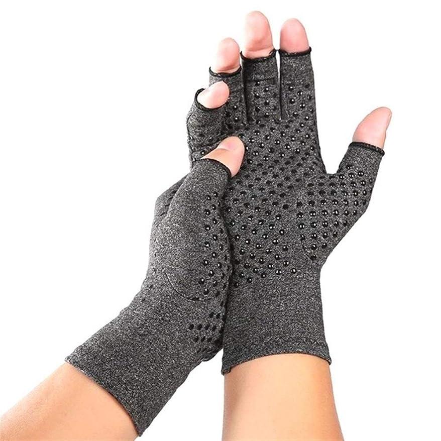 誠実セッティングサイクロプス関節炎治療用手袋 女性男性手関節炎手袋コットンセラピー圧縮手袋循環グリップハンド関節炎関節の痛みを軽減するS/M/L (Color : Light Grey, Size : L)