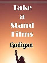 Gudiyaa