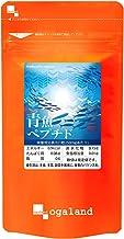 オーガランド[ogaland] 青魚 ペプチド [ 180粒 / 約3ヶ月分 ] (DHA/カルシウム) ミネラル めぐり 健康サポート サプリメント