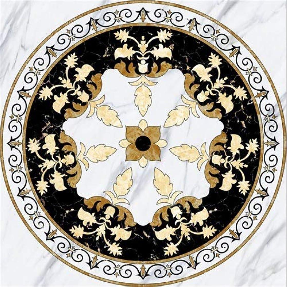 コックうがい一瞬柔道 投げ込み マット 中古 ラグ 130 140フロア マット 掃除 50X50CM 古典的な中国の龍鳳凰コンチネンタル3D立体国花広場リビングルームクラシック正方形