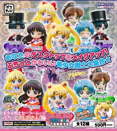 MegaHouse - Boite 6 Figurines Sailor Moon Petit Chara Land - 4535123815829