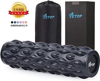 【5年保証 500KG耐荷重】 割れない TETOP フォームローラー 筋膜リリースローラー ストレッチローラー マッサージ ヨガポール エクササイズ トレーニング 軽い 45*12.5*12.5CM 800g 日本語説明書付き 5年保証