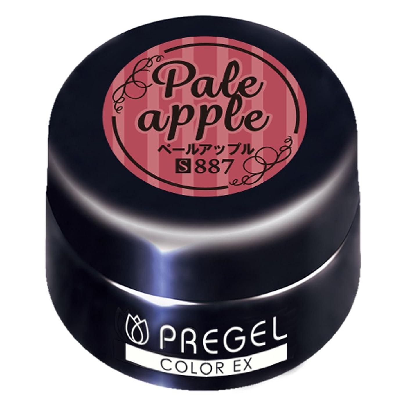 心理学とは異なり香りPRE GEL カラージェル カラーEX ペールアップル 3g PG-CE887 UV/LED対応タイオウ