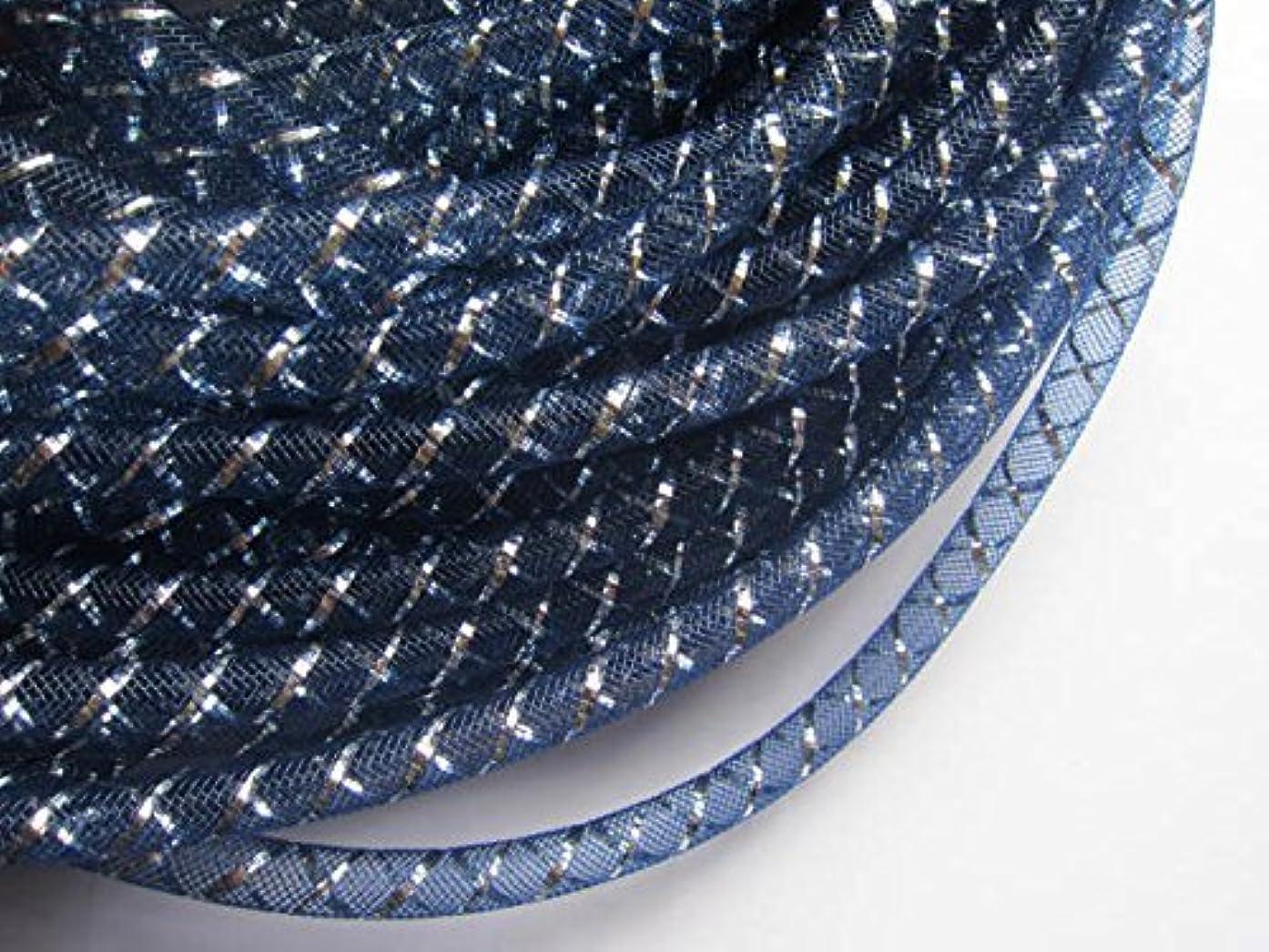 YYCRAFT 15 Yards Solid Mesh Tube Deco Flex for Wreaths Cyberlox Crin Crafts 8mm 3/8-Inch (Navy)