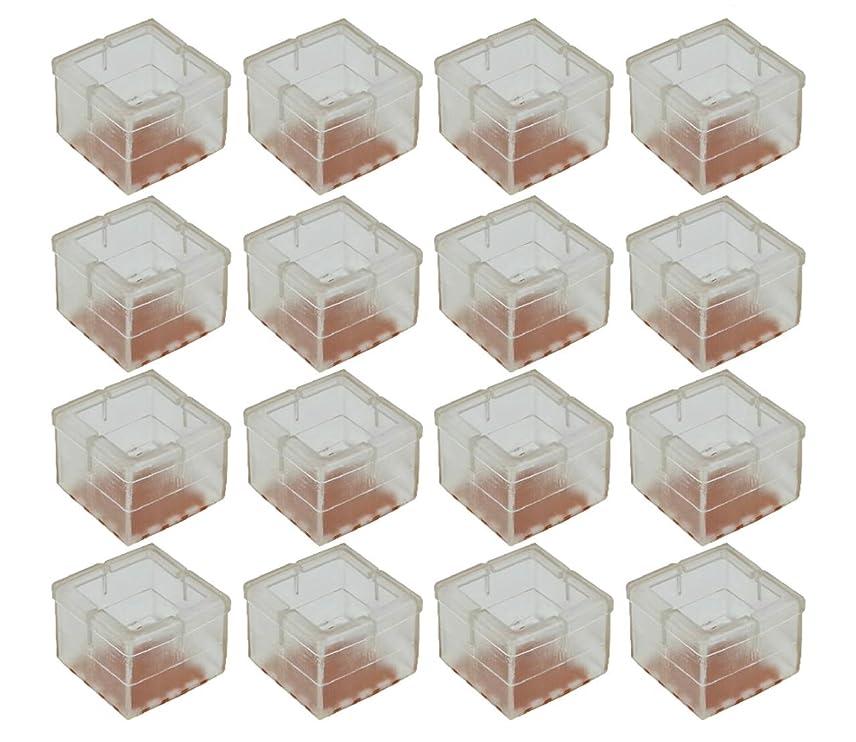 修士号質素な水素ZERONOWA 椅子脚カバー 椅子脚キャップ 騒音 床傷防止 滑り防止 (角脚用30-35mm)