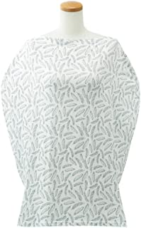 コッパーパール 授乳ケープ ポンチョ マルチユースカバー 授乳カバー (カラー:Quill) Copper Pearl [並行輸入品]