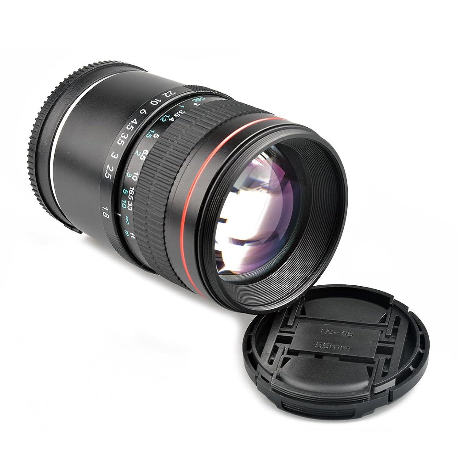 FE 85mm F/1.8 Medium Telephoto Portrait Full Frame E Mount Lens for Sony