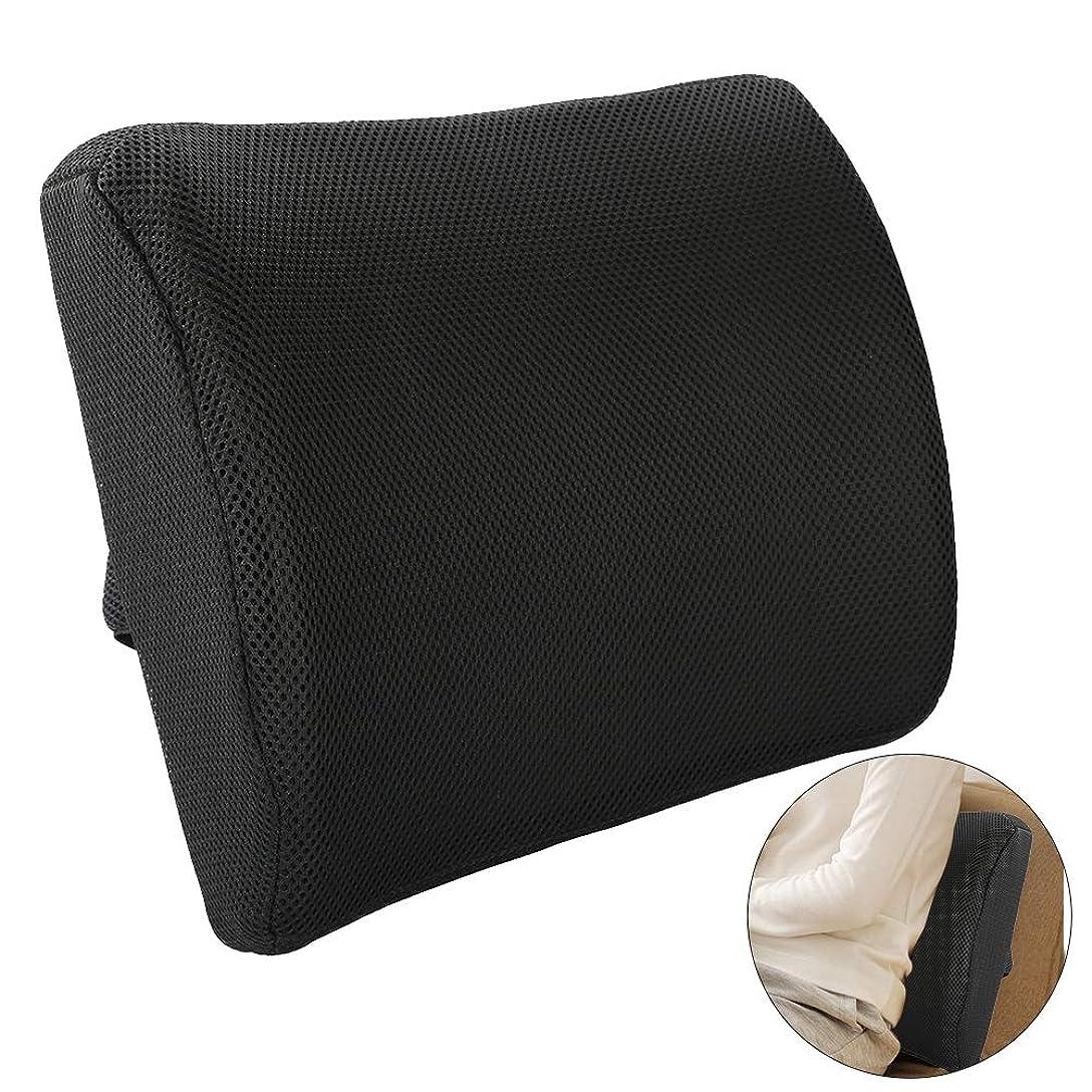 通知休憩するトーストSemme腰椎サポートピロー低反発パッド、車、家のための背部残りのクッション、腰痛のための救済への旅行