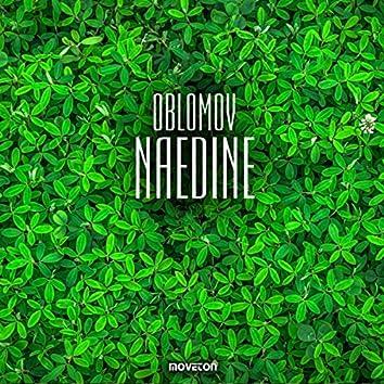 Naedine