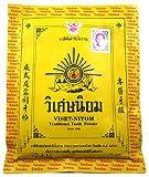 Viset Niyom Tooth Powder Thai Original Traditional Toothpaste 40 G. (Pack of 6)