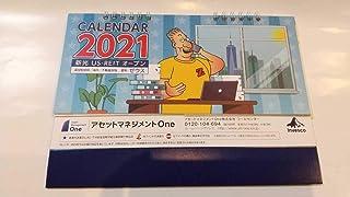 アセットマネジメント 卓上カレンダー 2021 ゼウス 投資信託 2カ月並び 六曜入り 大安 令和3年 インベスコ 18.5×25.5cm