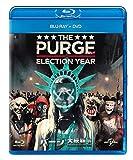 パージ/大統領令 ブルーレイ+DVDセット [Blu-ray] image