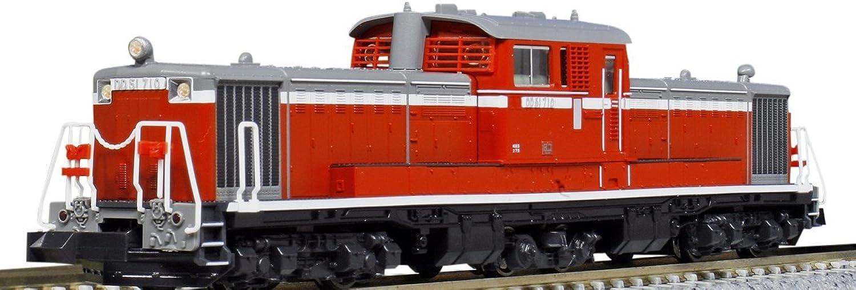 diseño único 7008-8 DD51 500 500 500 medium-term low-temperature models N gauge (3 -lamp type) by CATO  precios al por mayor