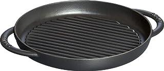 Staub Grillpanna rund (26 cm, lämplig för induktion, med mattsvart emaljering inuti pannan) svart
