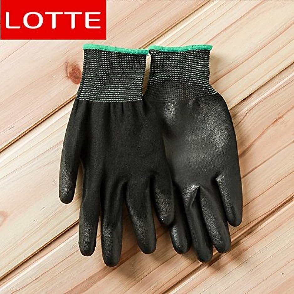 スイング無知卒業記念アルバムVBMDoM ロッテのPUパームコーティング作業手袋(黒/中型) x 5個 [並行輸入品]