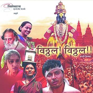 Vithal Vithal (Original Motion Picture Soundtrack)