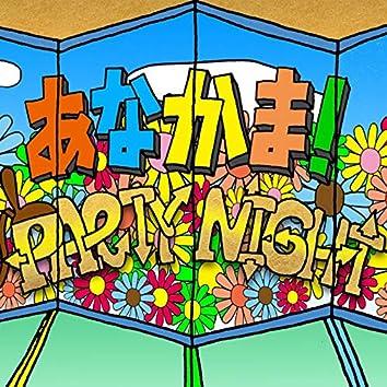 ANAKAMA! Party Night