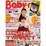 Baby-mo(ベビモ) 2015年 10 月号