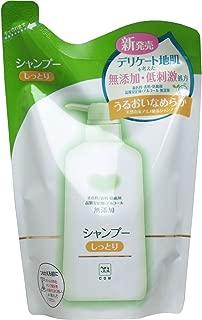 牛乳石鹸 カウブランド 無添加 シャンプー しっとり 詰替用 380ml×3点セット(4901525007252)