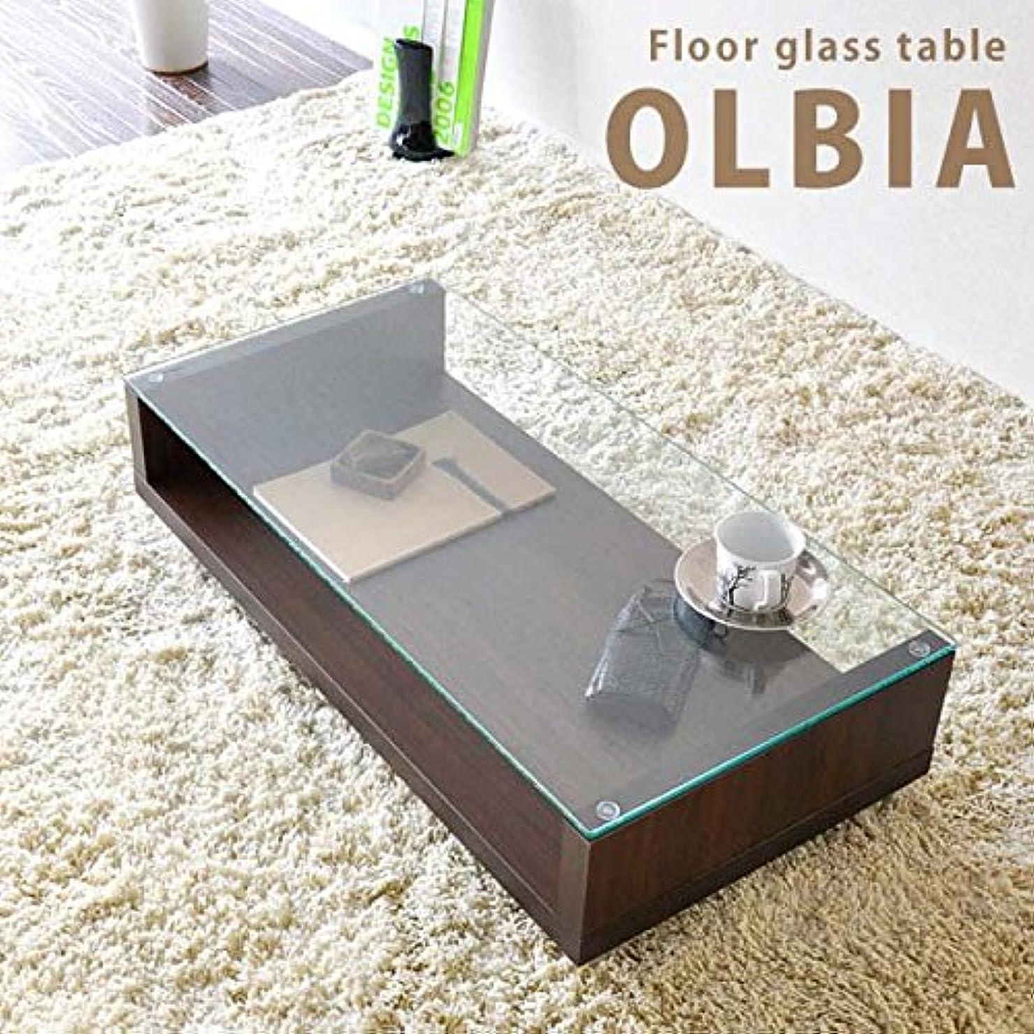 服を洗うプライバシー行進ガラステーブル OLBIA【オルビア】ブラウン AR-GT97