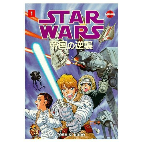 Star Wars: The Empire Strikes Back: Manga Volume 1
