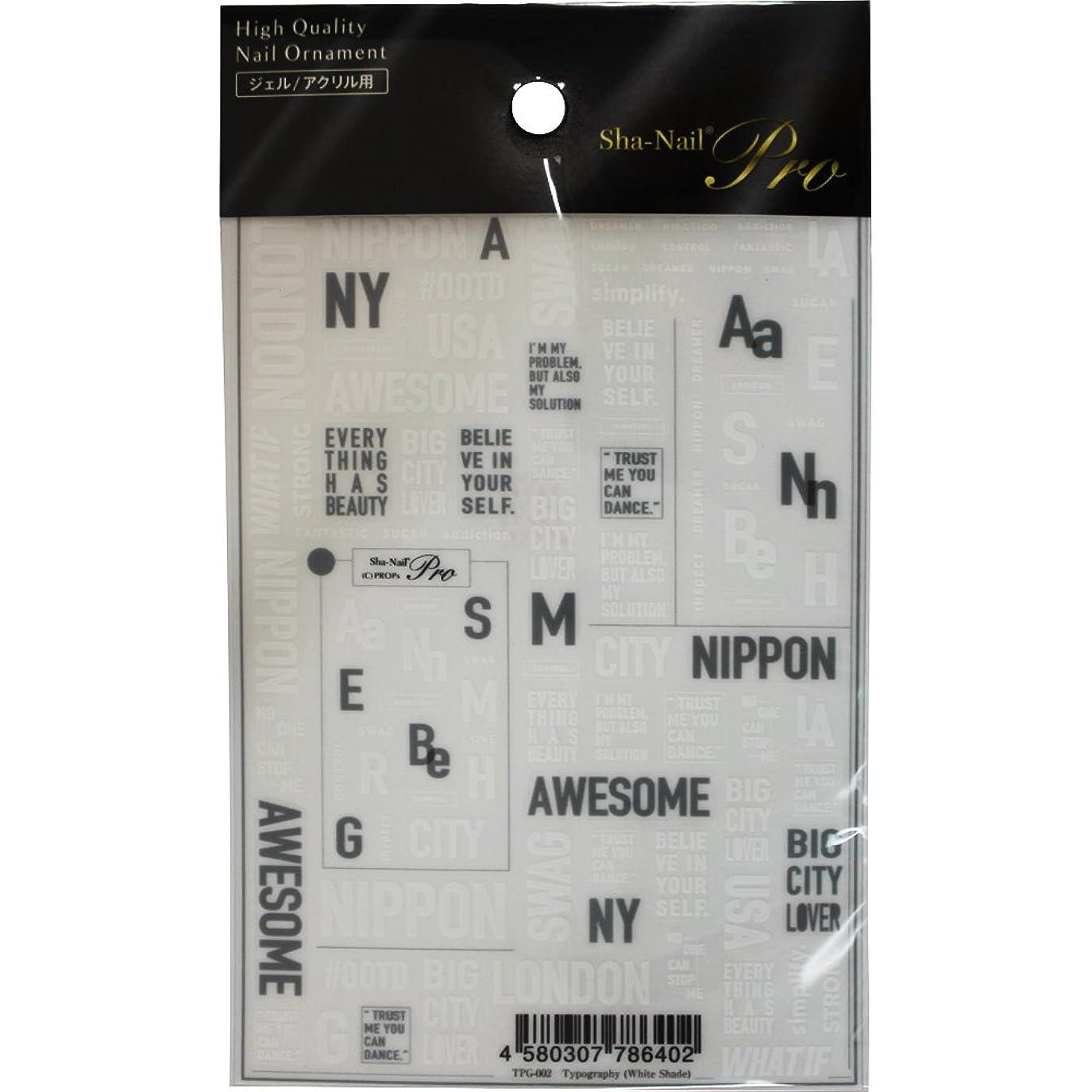 Sha-Nail Pro ネイルシール Typography(WhiteShade) アート材