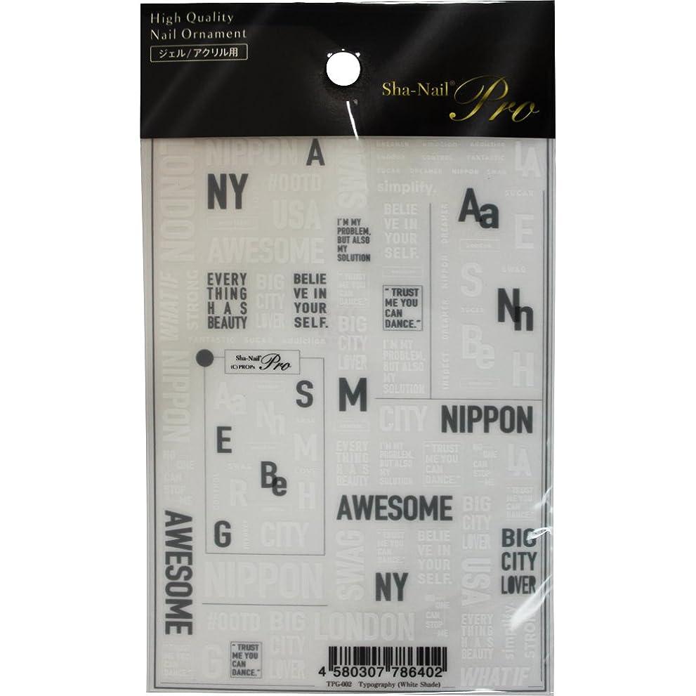 枝予約確認するSha-Nail Pro ネイルシール Typography(WhiteShade) アート材