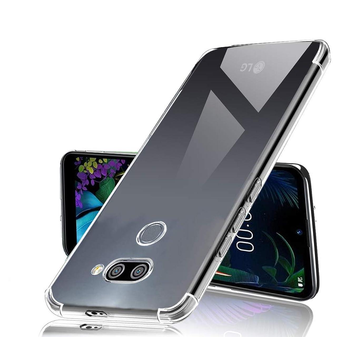 ガードほんのタービンLG K50 ケース [ZXZone] LG K50 レンズ保護 耐衝撃 指紋防止 超薄型 超耐磨 軽量 LG K50 スマートフォンケース (LG K50 ケース クリア)