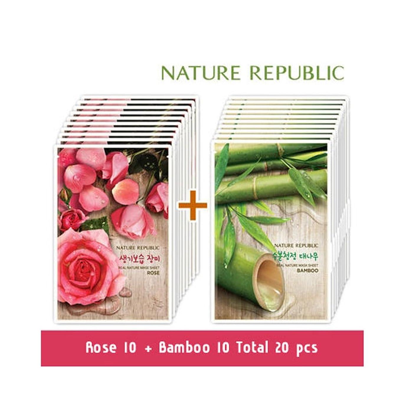 お母さん派生する放課後Nature Republic フェイスパック 20pcs マスクパック マスクシート Mask Sheet Mask Pack (海外直送品) (Rose & Bamboo)