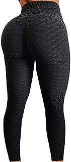 Womens High Waist Textured Workout Leggings Booty Scrunch...