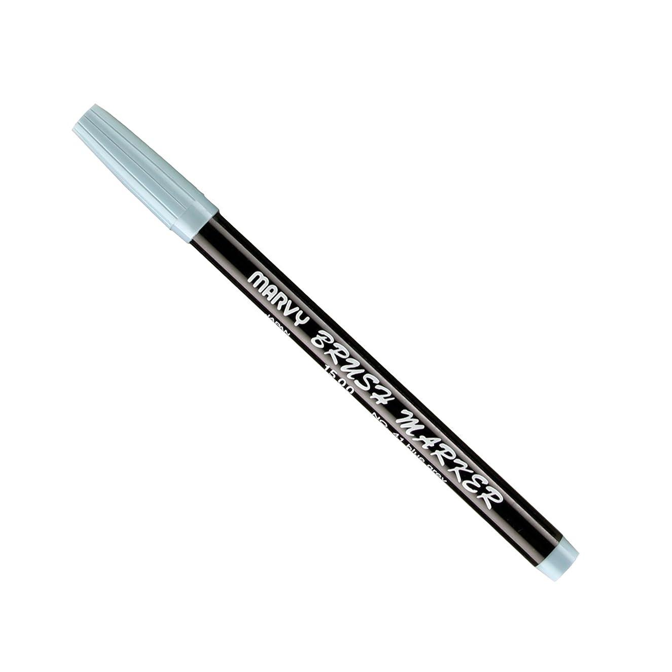 Uchida Of America 1500-C-41 Brush Marker, Blue Grey