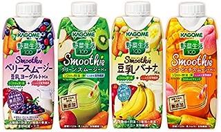 カゴメ スムージー野菜生活100 330ml 4種類各3本 12本入り (商品は新発売の商品などは入り写真と異なります