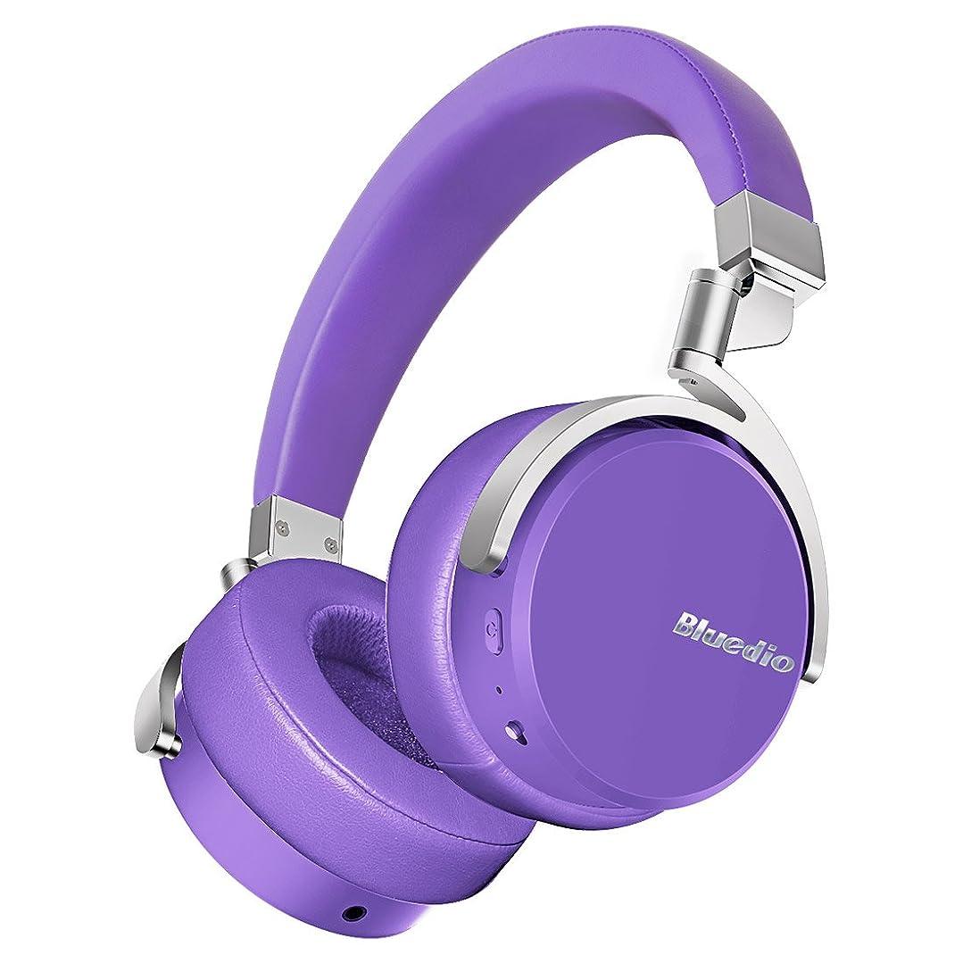 ために不毛の重要性Bluedio Vinyl Stereo Rotary On-ear Bluetooth ヘッドホン ワイヤレスヘッドセット マイク付き (パープル)