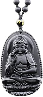 Natural Obsidian Guardians of Chinese Zodiac Pendant Necklace