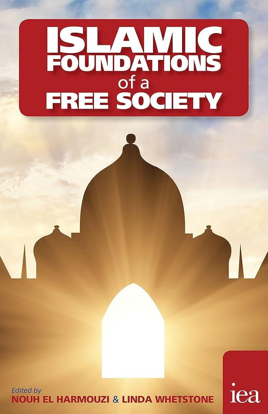 方法論ハンマー財政Islamic Foundations of a Free Society (English Edition)