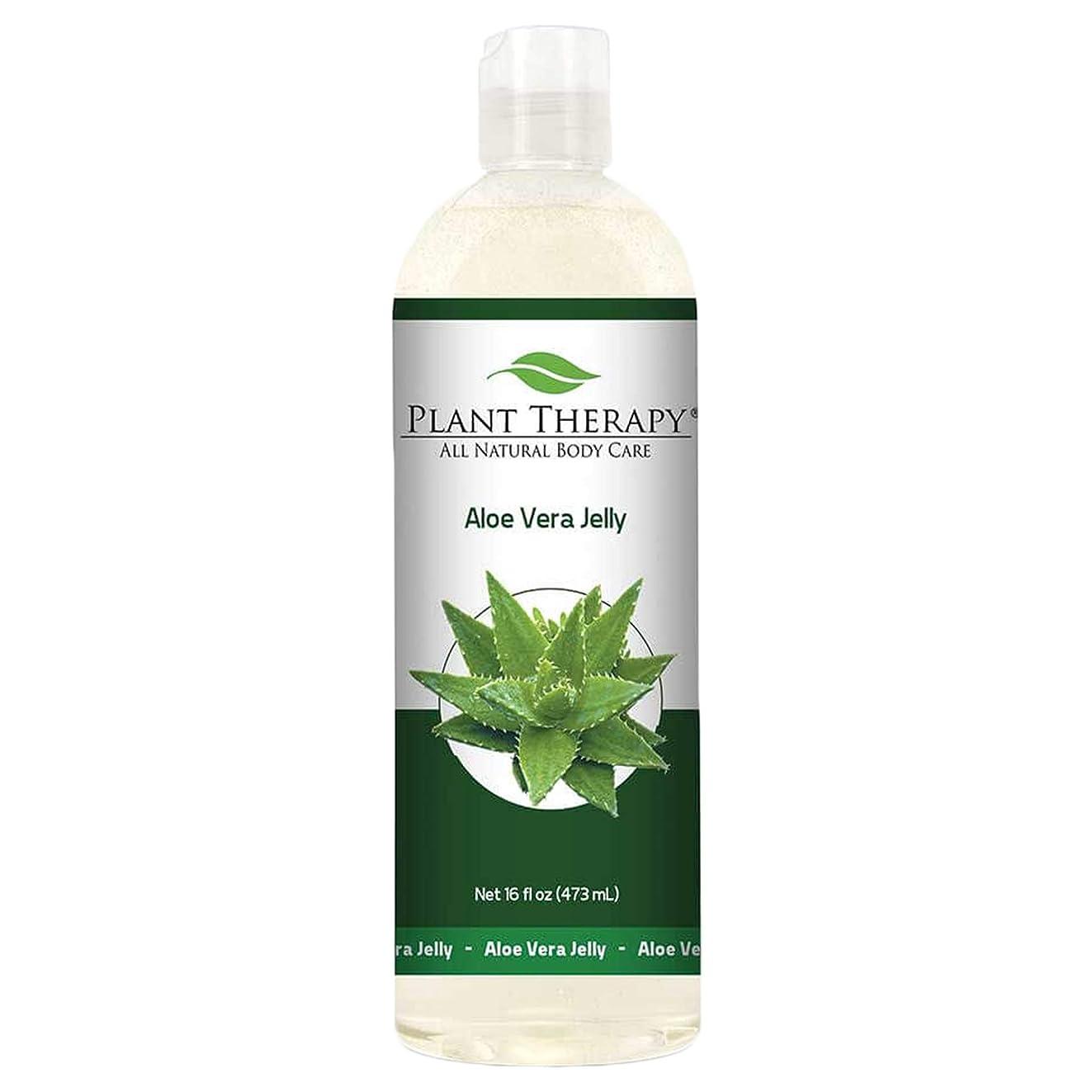 ベリ不道徳スポーツをする植物セラピーアロエベラアロマゼリー。すべての自然、無香料ベース。 16オンス。