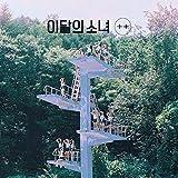 Mensual Chica LOONA - + + [Normal B ver.] (Debut Mini álbum) CD+Photobook+Photobook...