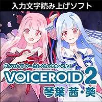 VOICEROID2 琴葉 茜・葵 |ダウンロード版
