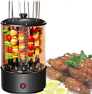 Electric Rotisserie Grill for Kebabs, Skewers and Roasts,Rotating Vertical Rotisserie Oven 1100W, for Home Use Infrared Ro...