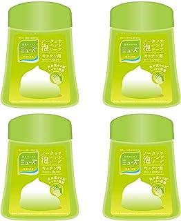 【医薬部外品】ミューズ ノータッチ 泡 ハンドソープ 詰め替え 香りが残らない 台所 キッチン用 (250ml×4個セット 約1000回分) 殺菌 消毒 専用自動ディスペンサー用 保湿成分配合 お徳用 まとめ買いセット