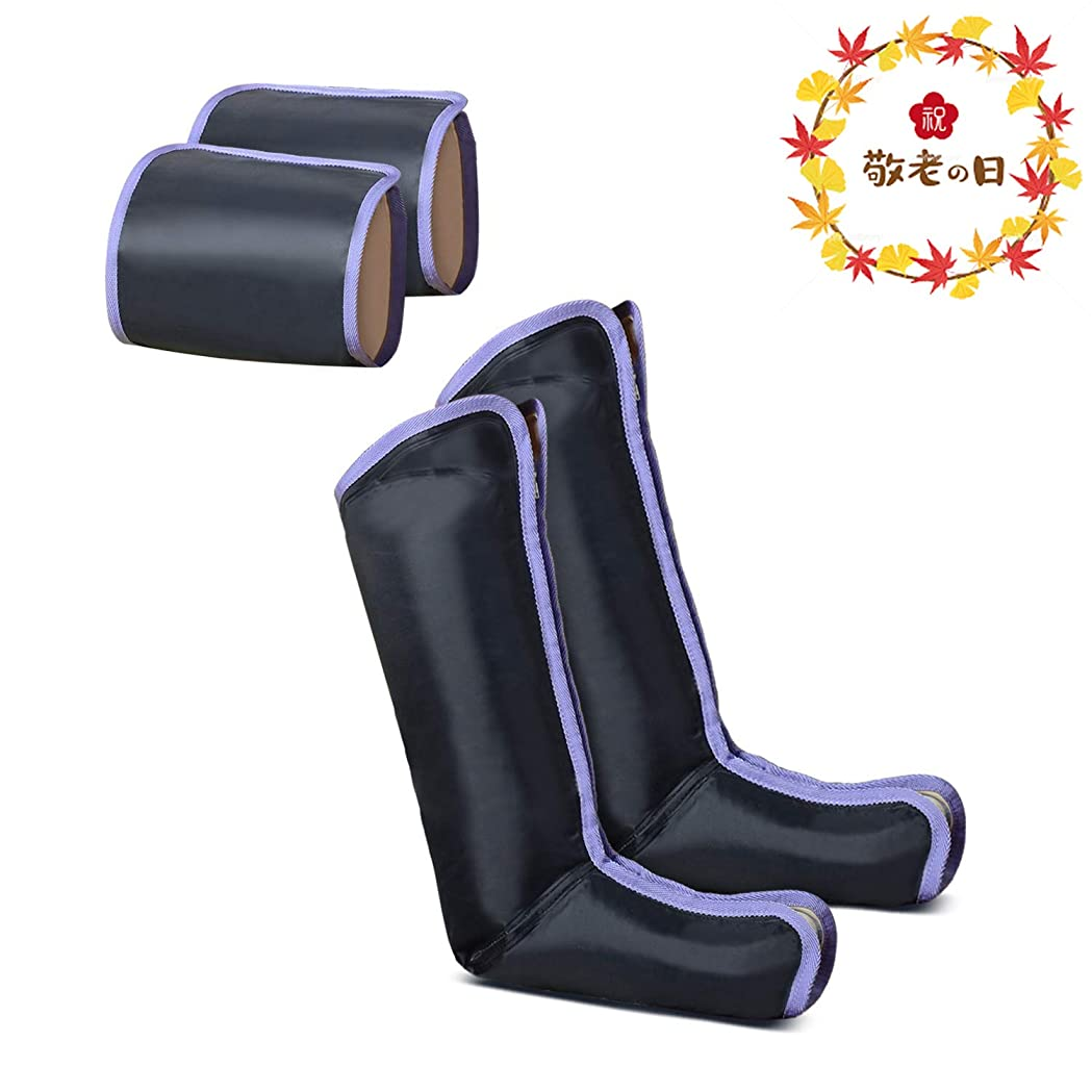 くしゃくしゃ調停者健康的SOLIN エアーマッサージャー 電気マッサージ機 ひざ 太もも対応 血行の促進