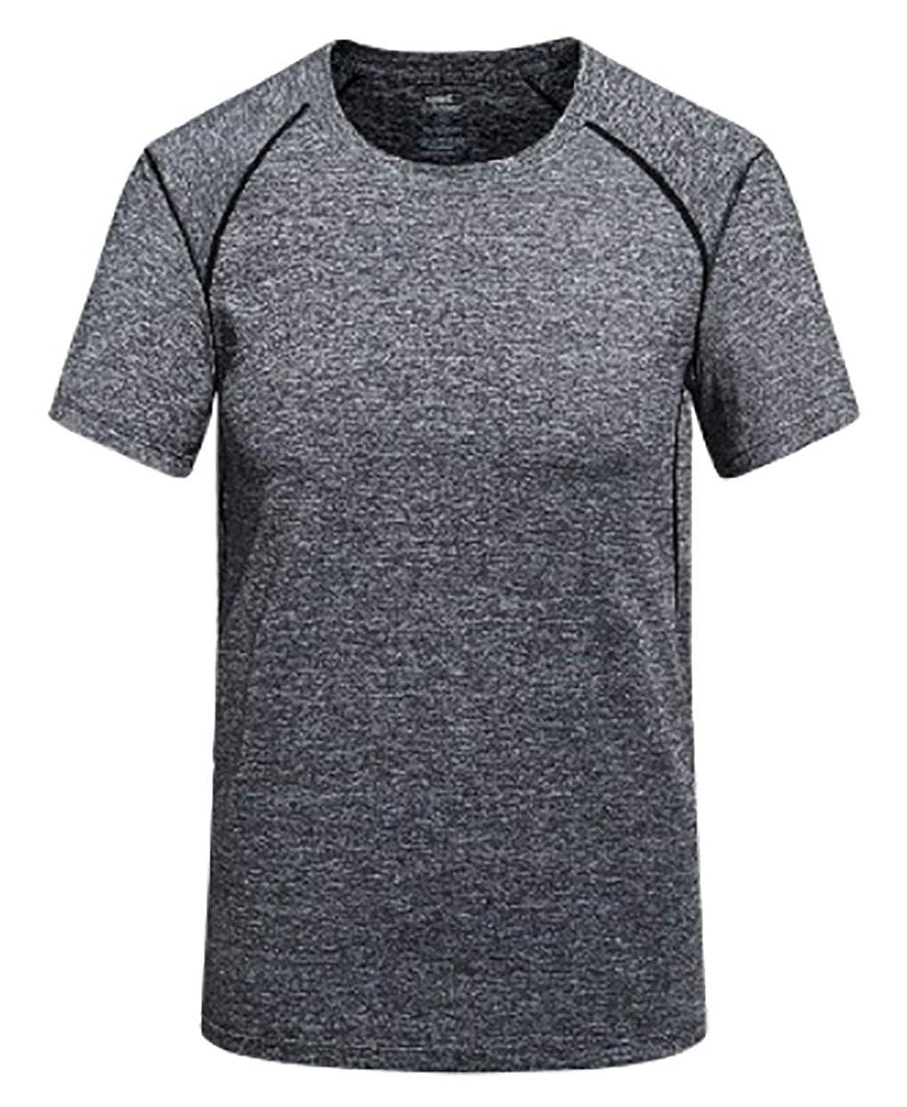 事務所アトミック爬虫類[ジェームズ?スクエア] メンズ 速乾 ドライ Tシャツ スポーツ トレーニング シャツ 半袖
