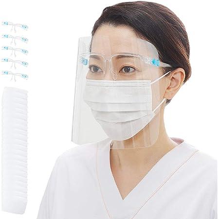 ナースリー フェイスシールド 【メガネのフレーム5個+シールド20枚】 眼鏡の上から掛けられる 透明マスク 保護マスク 9001305A