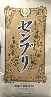 【第3類医薬品】ホリエ センブリ 10g