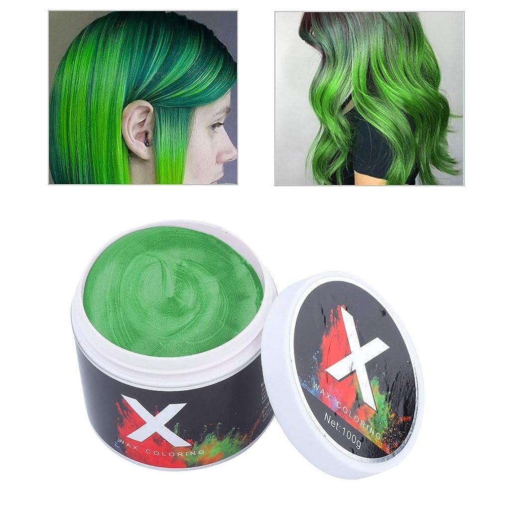 自分の本を読む療法ヘアカラーワックスインスタント使い捨て一時的な髪型染料泥(緑)