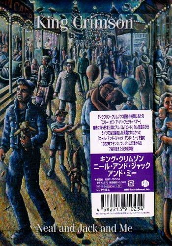 ニール・アンド・ジャック・アンド・ミー [DVD]