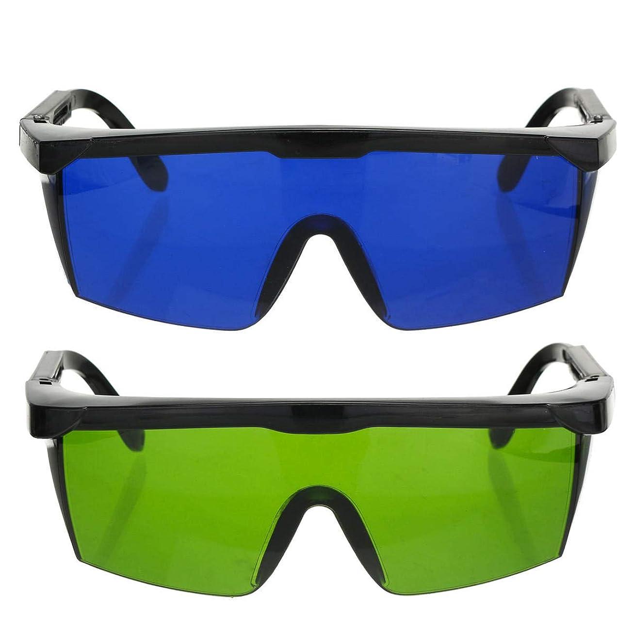 プロのレーザー保護ゴーグル保護安全眼鏡IPL OD + 4 D