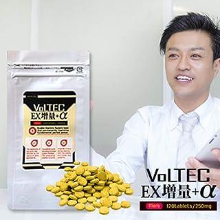 VOLTEC EX増量+α ボルテックEX増量プラスアルファ