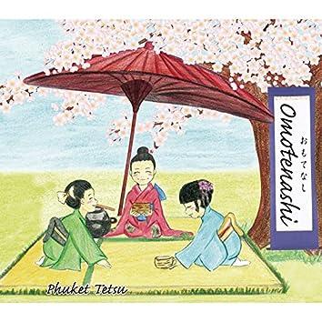 Omotenashi (English Version)