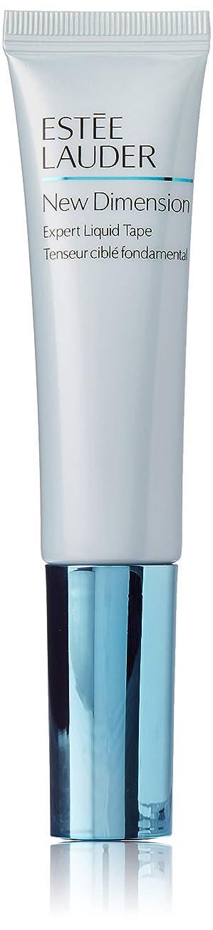 モス重要性レンジエスティローダー ニュー ディメンション エキスパート リクイッド 15ml/0.5oz